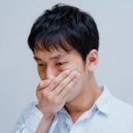 口臭は自分では気づかない!指摘される前に…原因と8つの対策法!